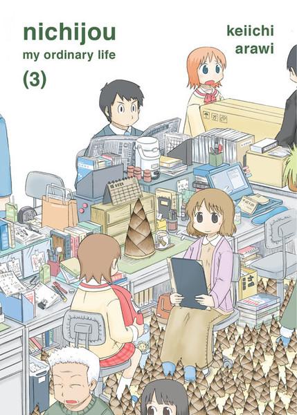 Nichijou Manga Volume 3