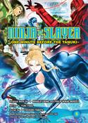 Ninja Slayer Manga Volume 5