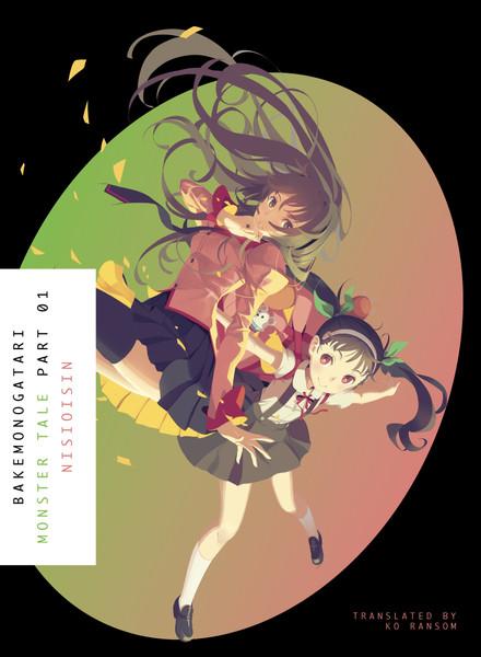 Bakemonogatari Novel Volume 1