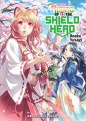 The Rising of the Shield Hero Novel Volume 13