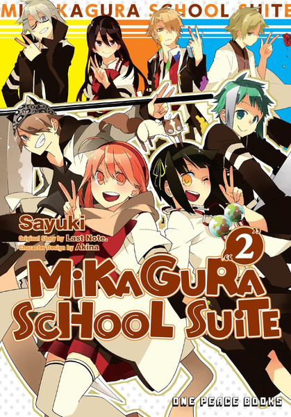 Mikagura School Suite Manga Volume 2