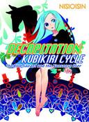 Decapitation Kubikiri Cycle Novel