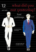 What Did You Eat Yesterday? Manga Volume 12