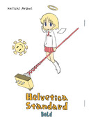 Helvetica Standard Manga (Color)