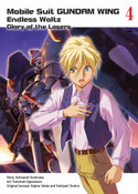 Mobile Suit Gundam Wing The Glory of Losers Manga Volume 4