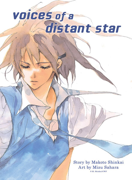 Voices Of A Distant Star Manga
