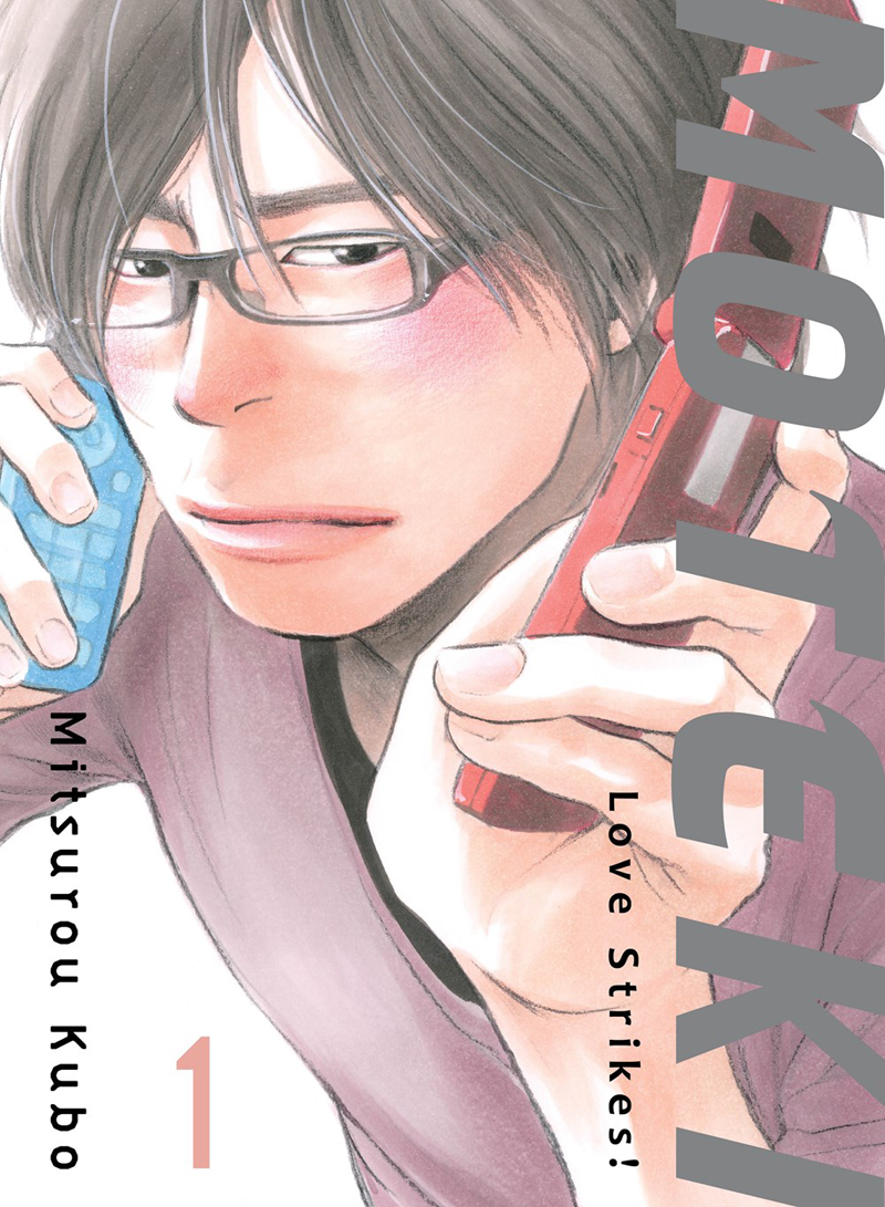 Moteki Manga Volume 1