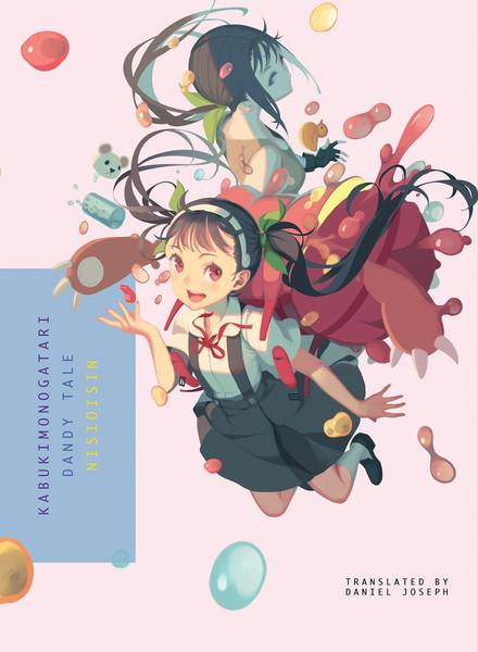 Kabukimonogatari Novel