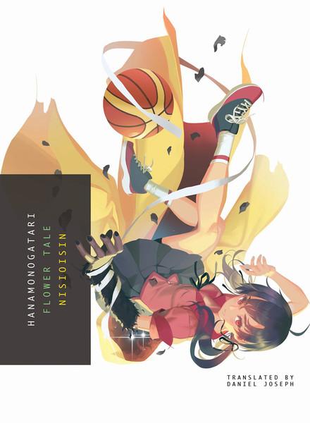 Hanamonogatari Novel