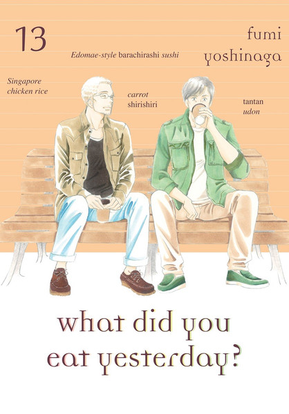 What Did You Eat Yesterday? Manga Volume 13