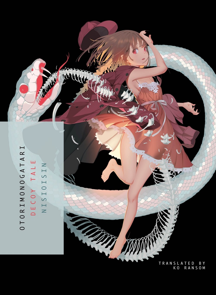 Otorimonogatari Novel
