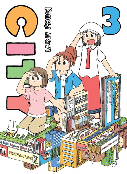 CITY Manga Volume 3