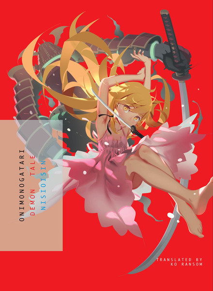 Onimonogatari Novel