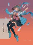 Koimonogatari Novel