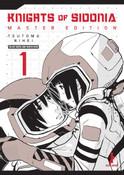 Knights of Sidonia Master Edition Manga Volume 1