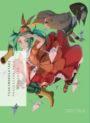 Tsukimonogatari Novel