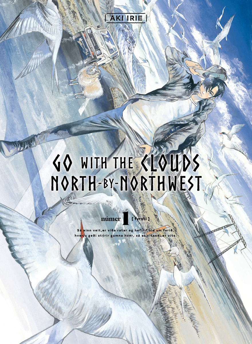Go With The Clouds North By Northwest Manga Volume 1