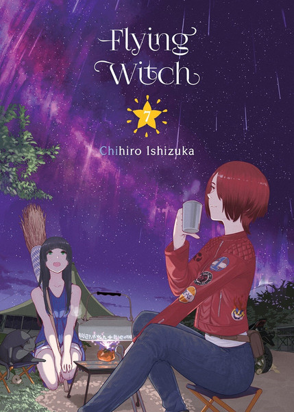 Flying Witch Manga Volume 7
