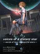 Voices of a Distant Star Novel