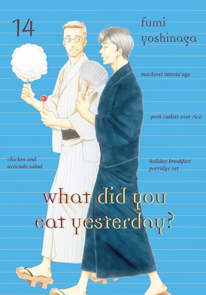 What Did You Eat Yesterday? Manga Volume 14