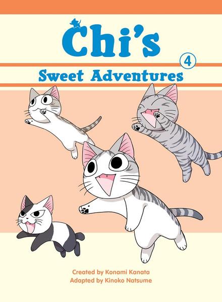 Chi's Sweet Adventures Manga Volume 4 (Color)