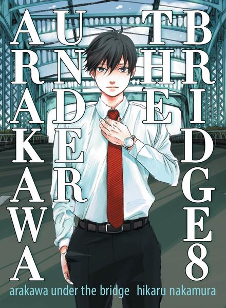 Arakawa Under the Bridge Manga Volume 8