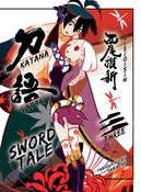Katanagatari Novel Volume 3 (Hardcover)