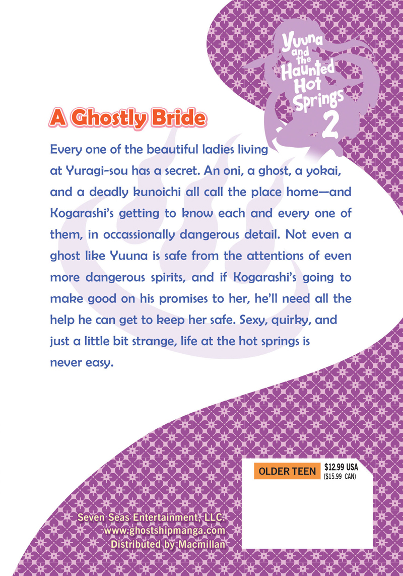 Yuuna and the Haunted Hot Springs Manga Volume 2