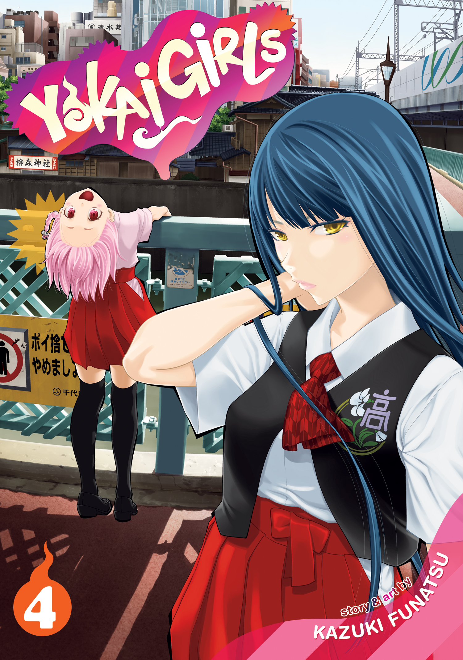 Yokai Girls Manga Volume 4
