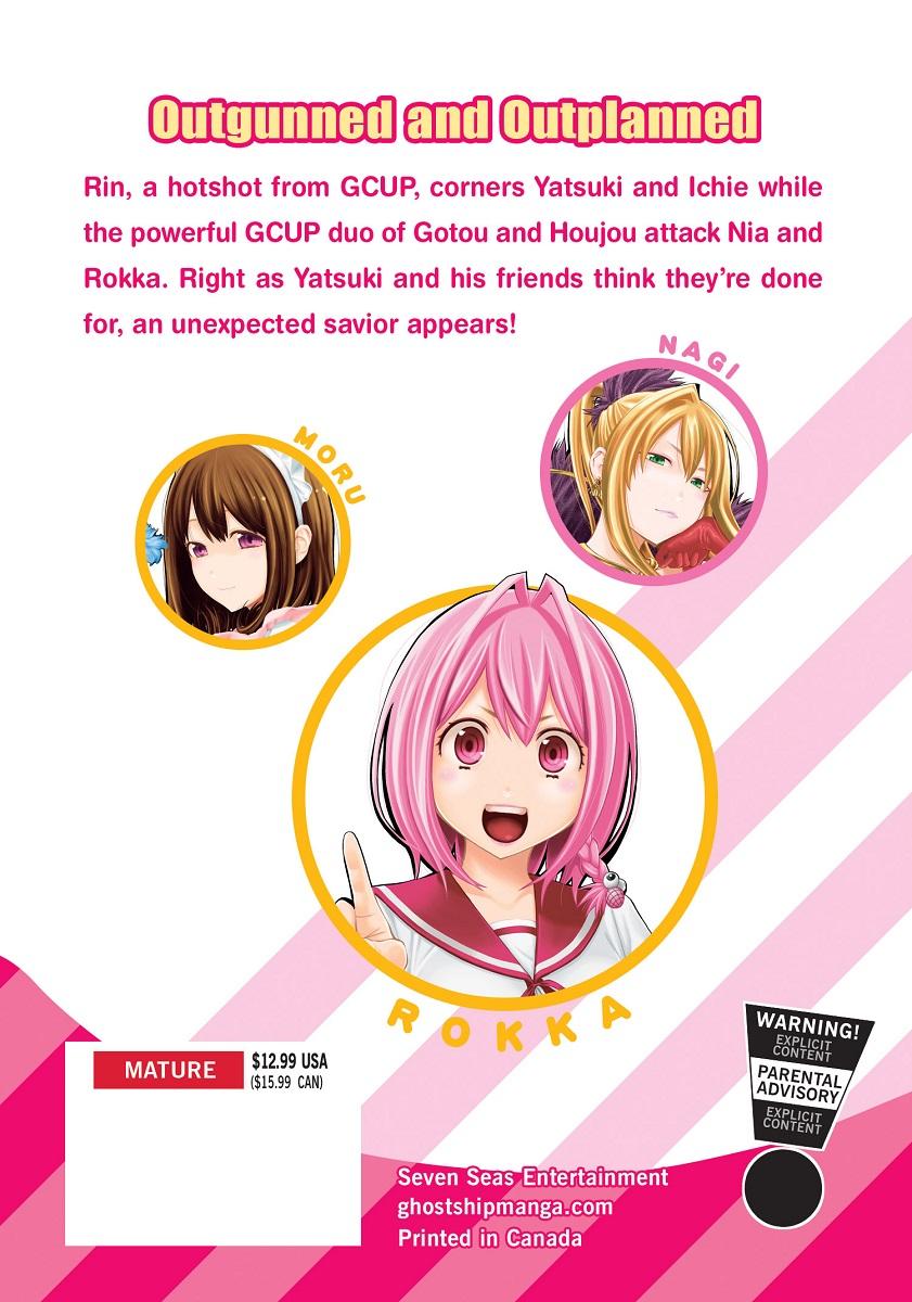 Yokai Girls Manga Volume 8