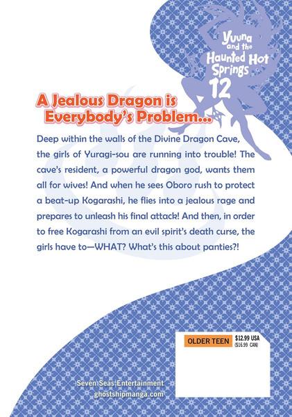 Yuuna and the Haunted Hot Springs Manga Volume 12