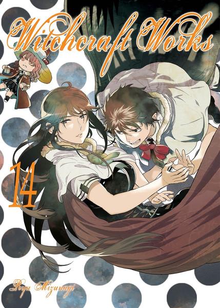 Witchcraft Works Manga Volume 14