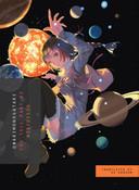 Owarimonogatari Part 3 Novel