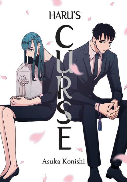 Harus Curse Manga