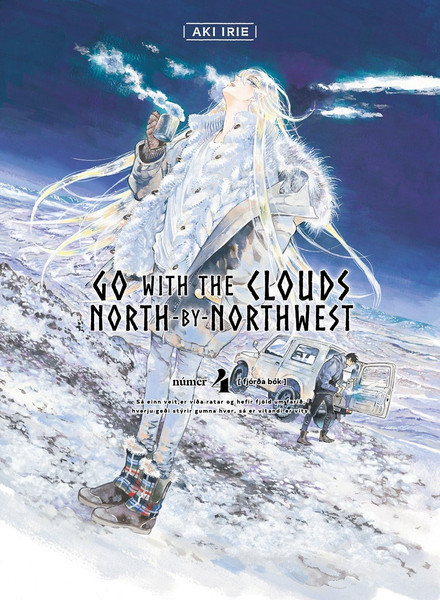 Go With the Clouds North by Northwest Manga Volume 4