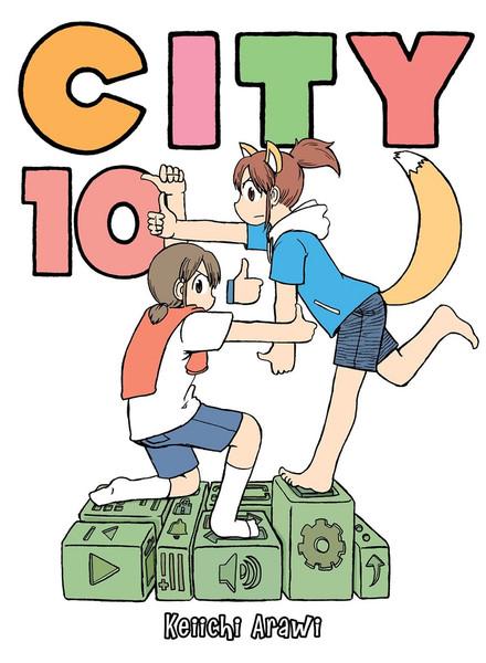 CITY Manga Volume 10