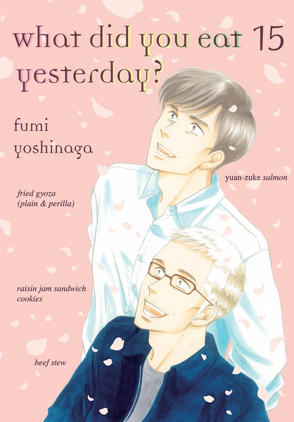 What Did You Eat Yesterday? Manga Volume 15