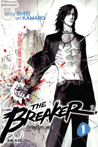 The Breaker Manga Omnibus Volume 1