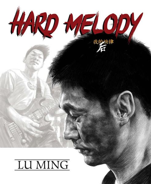 Hard Melody Graphic Novel