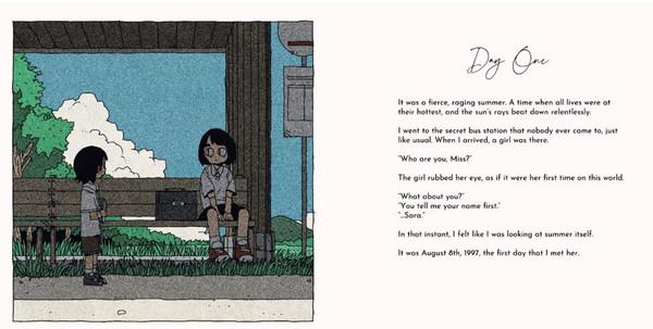 Dear Sara, 1997, Summer