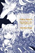 False Stars Red Riding Hood's Wolf Apprentice Manga