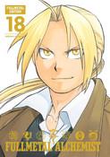 Fullmetal Alchemist Fullmetal Edition Manga Volume 18 (Hardcover)