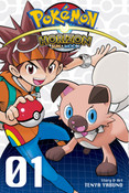Pokemon Horizon Sun and Moon Manga Volume 1