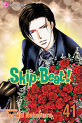 Skip Beat! Manga Volume 41