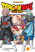 Dragon Ball Super Manga Volume 4