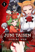 Juni Taisen Zodiac War Manga Volume 1