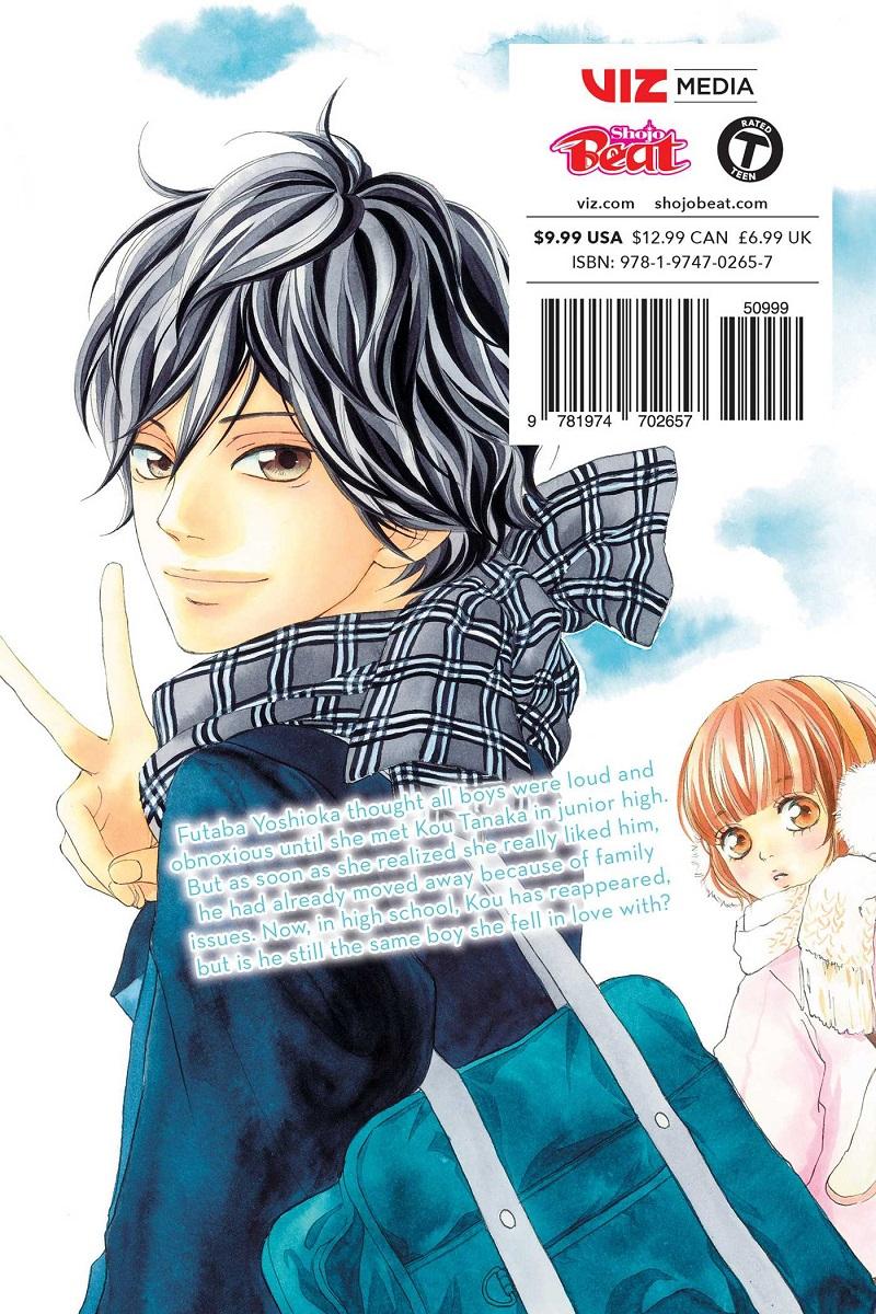 Ao Haru Ride Manga Volume 1