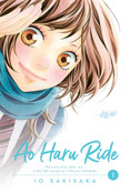Ao Haru Ride Manga Volume 1