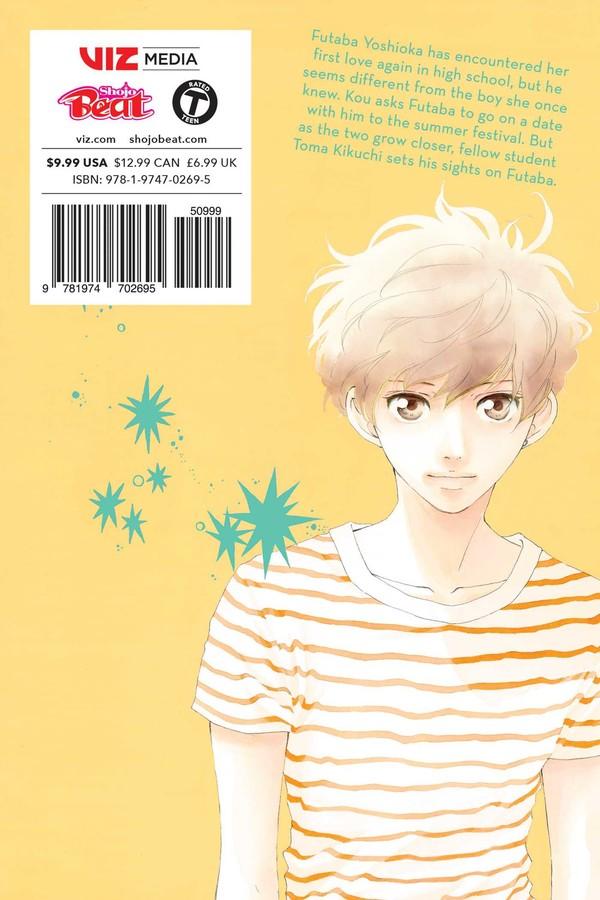 Ao Haru Ride Manga Volume 5
