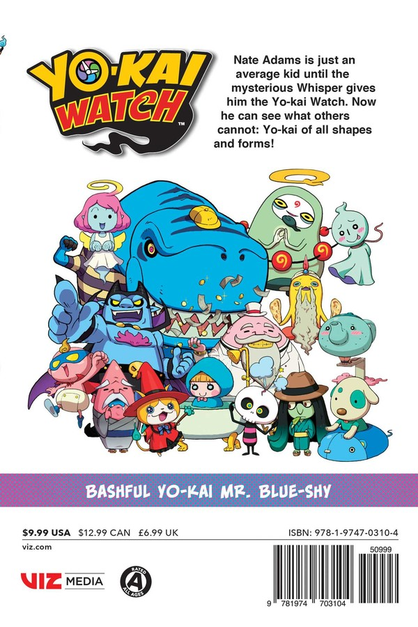 Yo-kai Watch Manga Volume 12